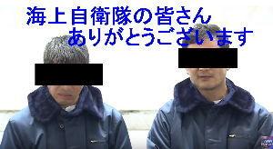 イソップ物語 忘れてはならないのは、批判されるべきは、安田さんを誘拐・拘束した実行犯グループであり、安田さんは事件