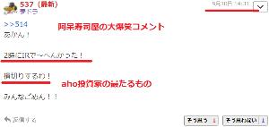4565 - そーせいグループ(株) それとも、こんな感じかな。  > カラ売り機関から23円で買い付けて