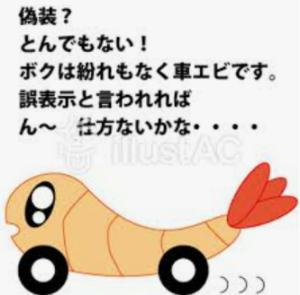 4565 - そーせいグループ(株) 👎
