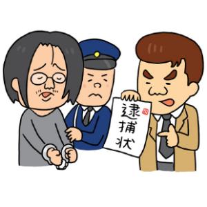 4565 - そーせいグループ(株) 逮捕間近です🤣