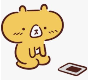 4565 - そーせいグループ(株) 👯