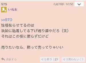 4565 - そーせいグループ(株) > ばーか、誰もはめこんでないだろ? > 過去の発言みてみろよ、日本語読めねーのかよ &