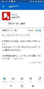 4565 - そーせいグループ(株) 言動不一致