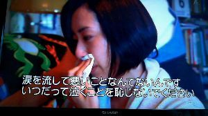 北国の人 みなさま、お久しぶりです 今日は朝から泣かされました、NHK、BS、プレミアムカフェ、千の風になって