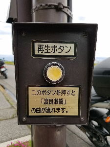 千葉県発!バイク遊びしませんか? これかな?
