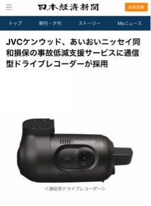 6632 - (株)JVCケンウッド 爆売れらしいですね!!!