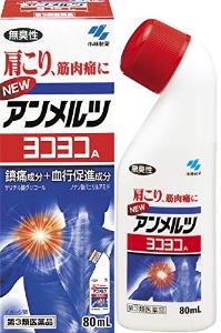 1357 - (NEXT FUNDS) 日経ダブルインバース上場投信 うーんアンメルツ