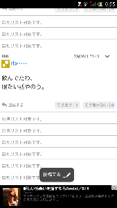 1357 - (NEXT FUNDS) 日経ダブルインバース上場投信 なんぞ(笑)