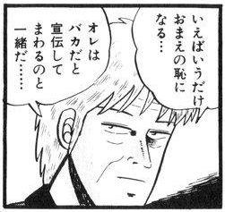 1357 - (NEXT FUNDS) 日経ダブルインバース上場投信 じゃ私も、