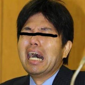 1357 - (NEXT FUNDS) 日経ダブルインバース上場投信 .