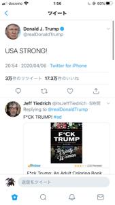 1357 - (NEXT FUNDS) 日経ダブルインバース上場投信 Twitterが「ダウ爆上げ!2番底なんてない!」  って湧いとる  トランプも言ってる