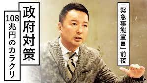 1357 - (NEXT FUNDS) 日経ダブルインバース上場投信 山本太郎、男をあげましたね♪ 超短期間でなかなか良い動画を作って説明した。 安倍さん、だいぶ厳しい。