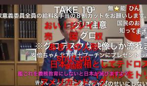 1357 - (NEXT FUNDS) 日経ダブルインバース上場投信 安倍晋三がニコニコ動画にメッセージを送ったらぼろくそ言われてる。 これが実態であるが、その後コメンが