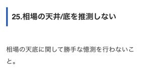 1357 - (NEXT FUNDS) 日経ダブルインバース上場投信 ギャンのルールにも書いてる。