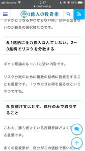 1357 - (NEXT FUNDS) 日経ダブルインバース上場投信 印旛民に贈る言葉w