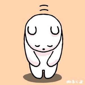 1357 - (NEXT FUNDS) 日経ダブルインバース上場投信 黒田は 今日はもう帰りました