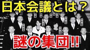 1357 - (NEXT FUNDS) 日経ダブルインバース上場投信  憲法改正は日本会議の主義主張を反映させたいのでしょう。本当は、産経や読売はこのあたりのことを正確に