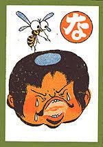 1357 - (NEXT FUNDS) 日経ダブルインバース上場投信 ダブルインバ地獄絵図がやけになげーけど  明日こそダブルインバに「愛の手」を与えてやって下さい! 「