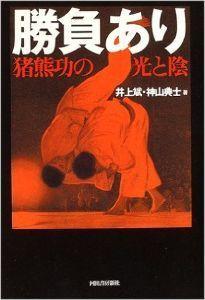 1357 - (NEXT FUNDS) 日経ダブルインバース上場投信 為替 ダウ 合わせ一本で 勝負あり お休みなさい