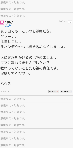 1357 - (NEXT FUNDS) 日経ダブルインバース上場投信 私に読んで貰えない人達w